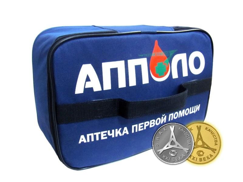 Аптечки по приказам Минздравсоцразвития России