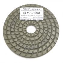 АГШК ELMA тип A - Жесткие диски с дуговыми пазами