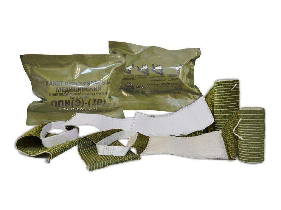 Пакет перевязочный медицинский индивидуальный с эластичным бандажом ППИ(Э) с 2-я подушками