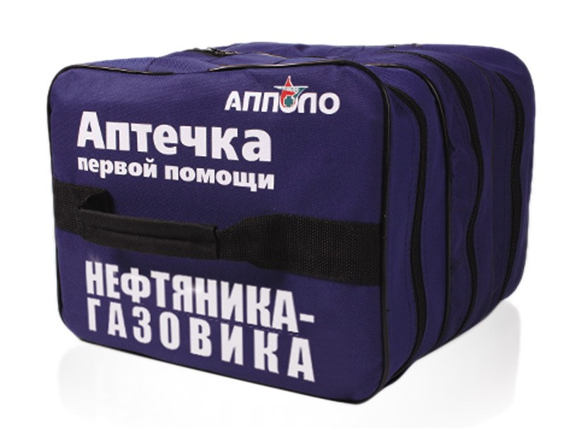 Аптечка первой помощи НЕФТЯНИКА-ГАЗОВИКА на 15 чел.