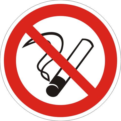 Знак запрещающий Р01 Запрещается курить (Пленка 100 х 100)