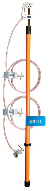 Заземление переносное для распределительных устройств ЗПП-110 сеч. 25  мм2 (Электроприбор)
