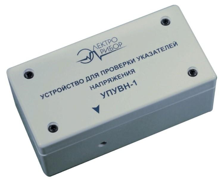 Устройство для проверки указателей напряжения УПУВН-1 (Электроприбор)