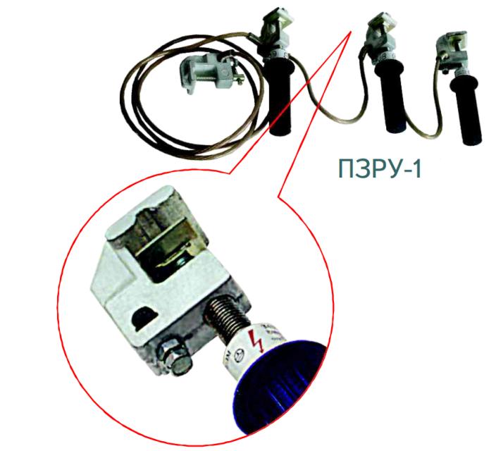 Переносное заземление ПЗРУ-1 сеч. 35 мм2, с протоколом осмотра
