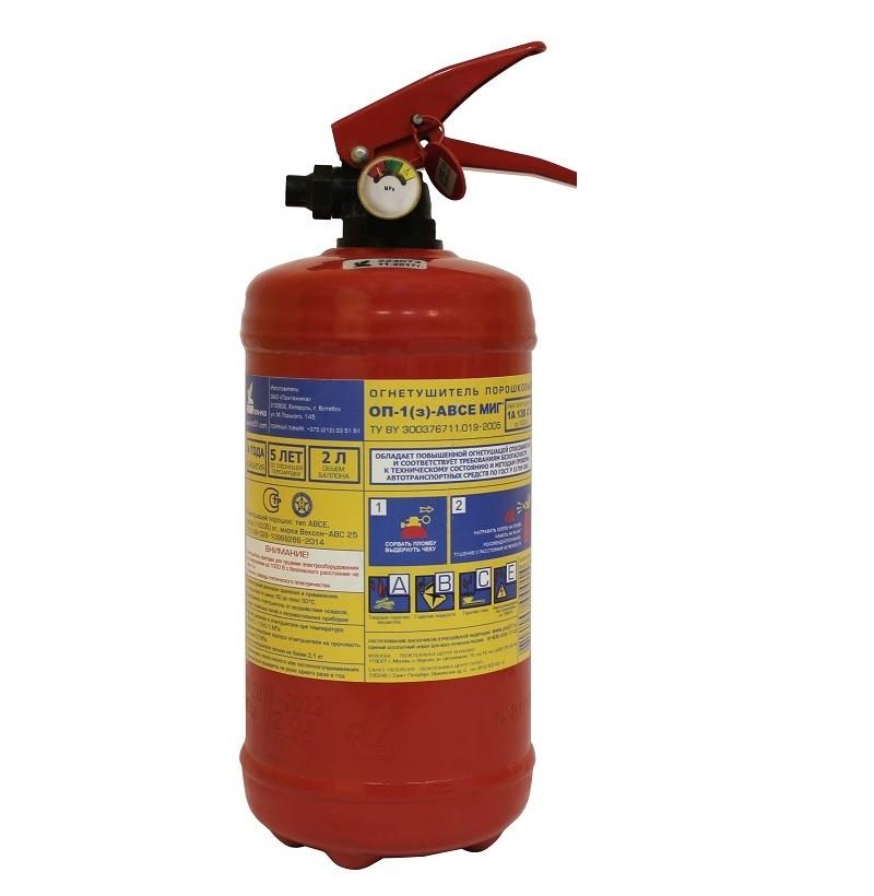 Огнетушитель порошковый ОП-1(з) МИГ 2 литра (1А, 21В, С, Е) (Пожтехника)