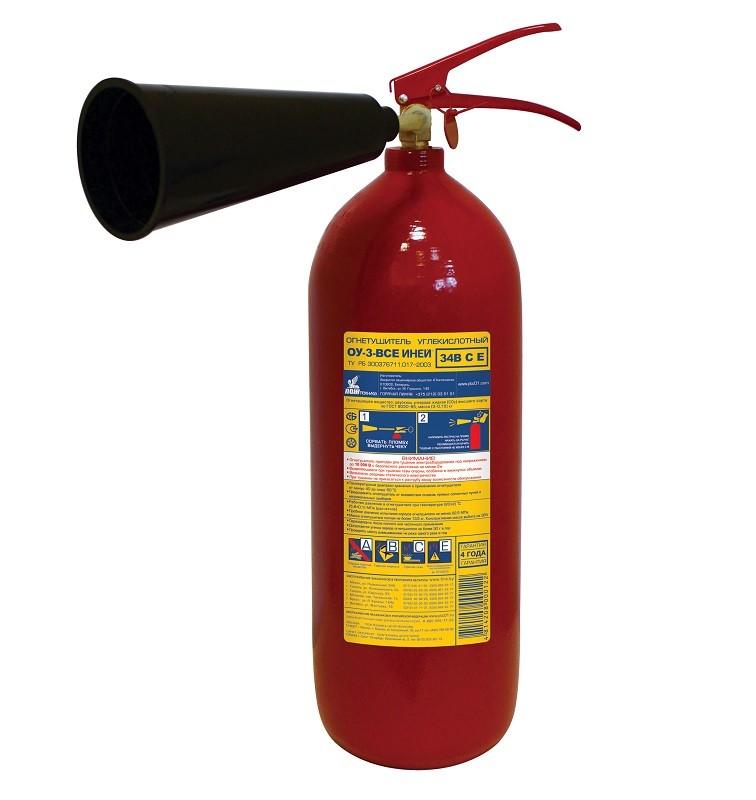 Огнетушитель углекислотный ОУ-3 ИНЕЙ (34В, до 10 000V, С, Е) баллон по ГОСТ 949 (Пожтехника)
