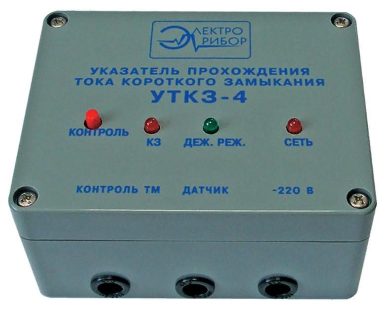Указатель прохождения тока короткого замыкания УТКЗ-4 (Электроприбор)