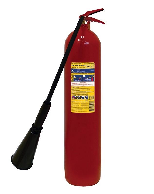 Огнетушитель углекислотный ОУ-5 ИНЕЙ  (55В, до 10 000V, С, Е) баллон по ГОСТ 949 (Пожтехника)