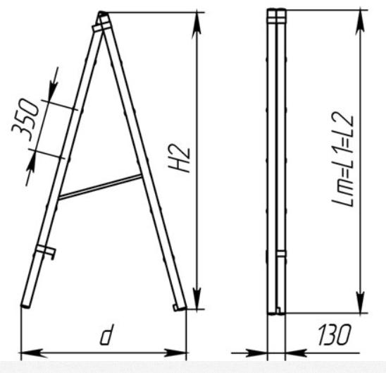 Лестница-стремянка универсальная стеклопластиковая ССД-У 2х5