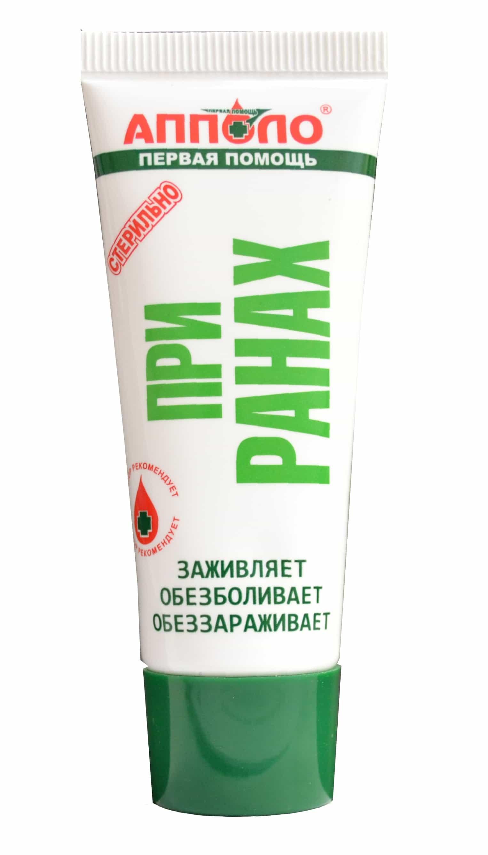 Гидрогель при ранах «АППОЛО» (стерильный), белая туба 20 гр*