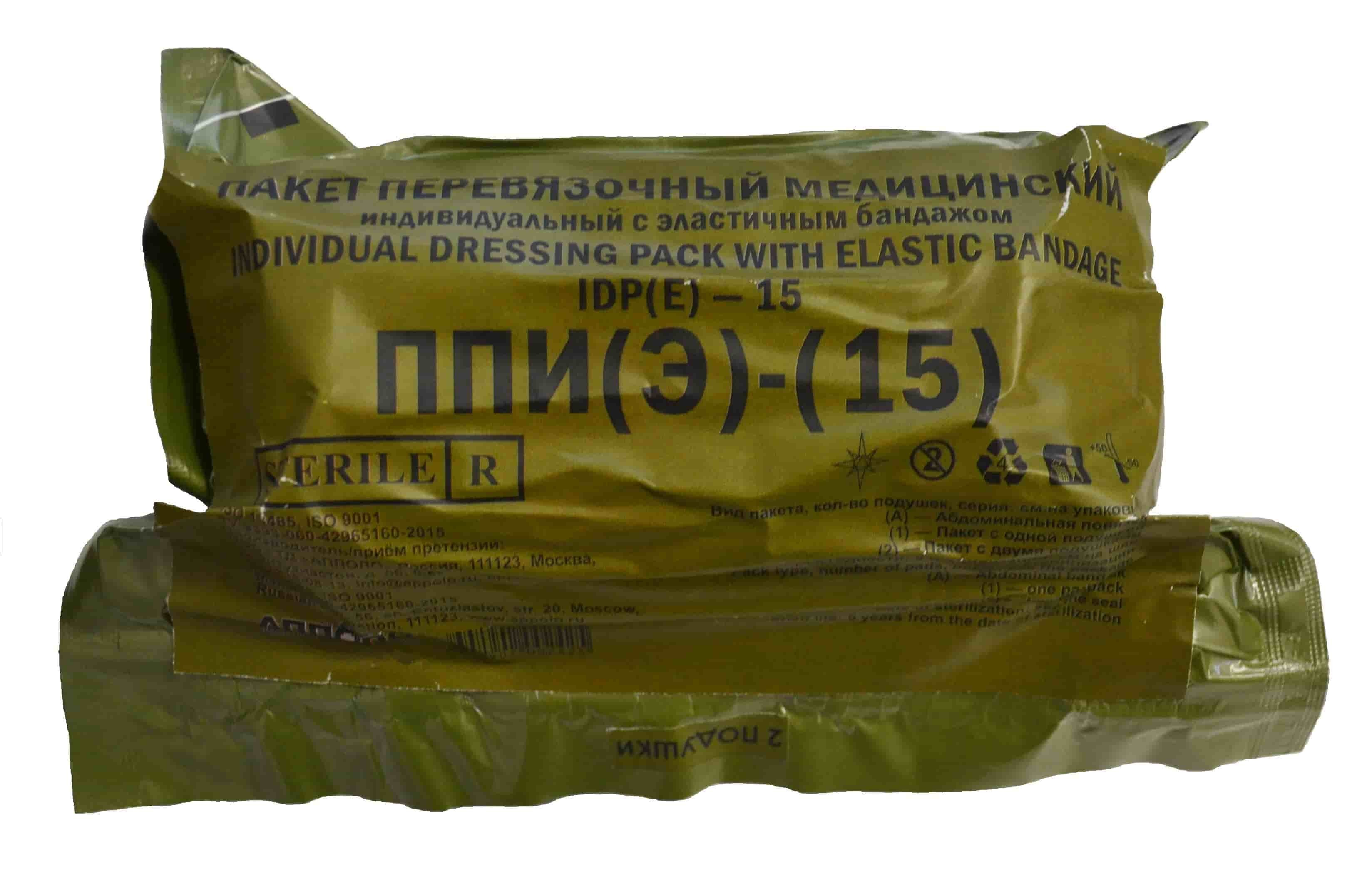 Пакет перевязочный медицинский индивидуальный с эластичным бандажом ППИ(Э) Абдоминальный