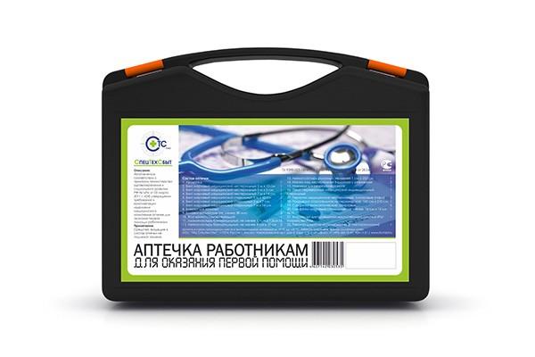 Аптечка для оказания 1-ой помощи работникам по приказу №169н от 05.03.11г. ЭКОНОМ (пластиковый чемоданчик, СТС)