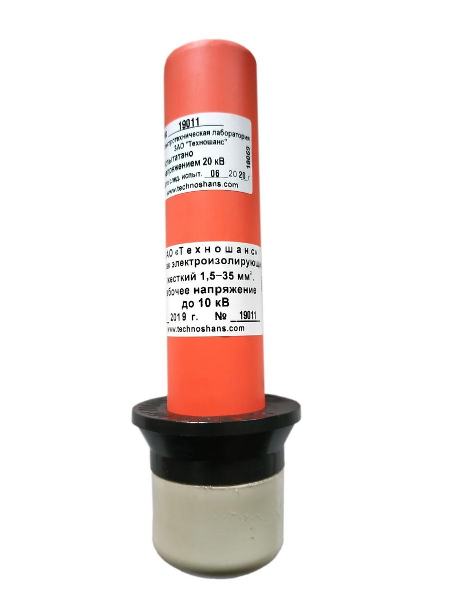Колпак электроизолирующий жесткий 1,5-35 мм2 (Техношанс)