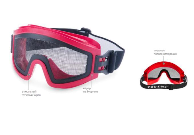 Очки защитные закрытые с прямой вентиляцией ЗП2 PANORAMA СТАЛЬ (2С-1,2 PС) 26206