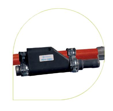 Указатель высокого напряжения штанговый УВНУ-6-35 ДШ
