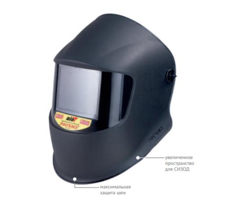 Щиток защитный лицевой сварщика НН75 BIOT (10) 57764