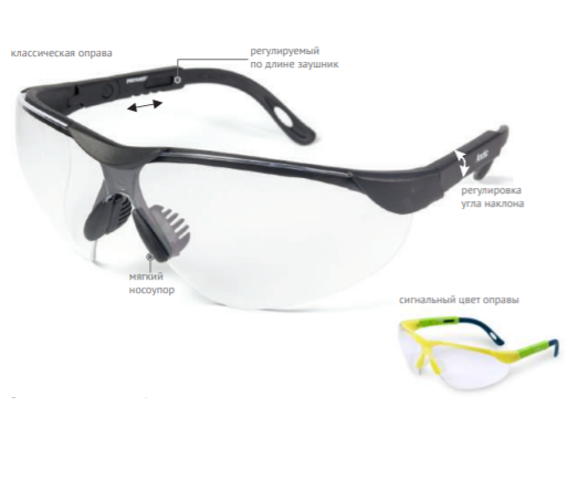 Очки защитные открытые О85 ARCTIС super (2С-1,2 PC) 18530