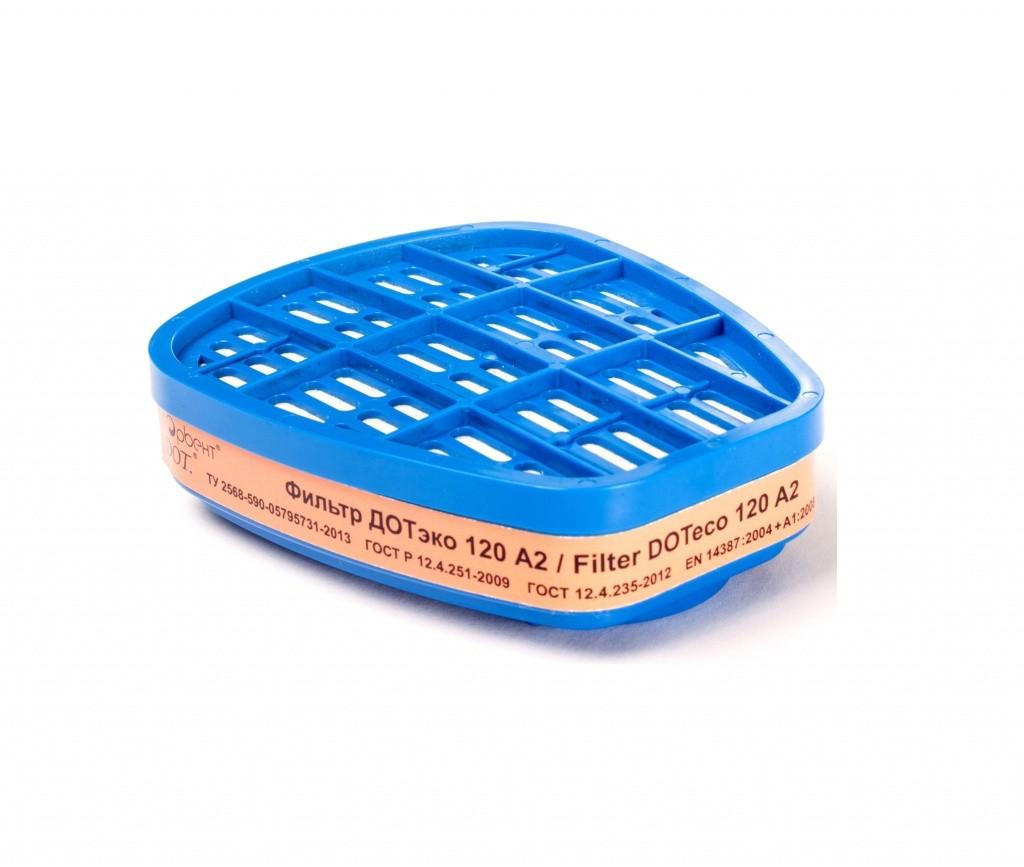 Запасной фильтр к противогазу ДОТэко 120 марка А2