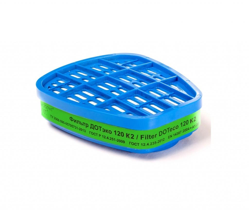 Запасной фильтр к противогазу ДОТэко 120 марка К2