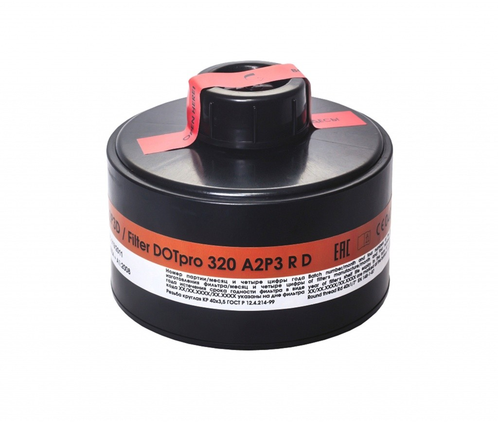 Запасной фильтр к противогазу ДОТ про 320 марки А2Р3D