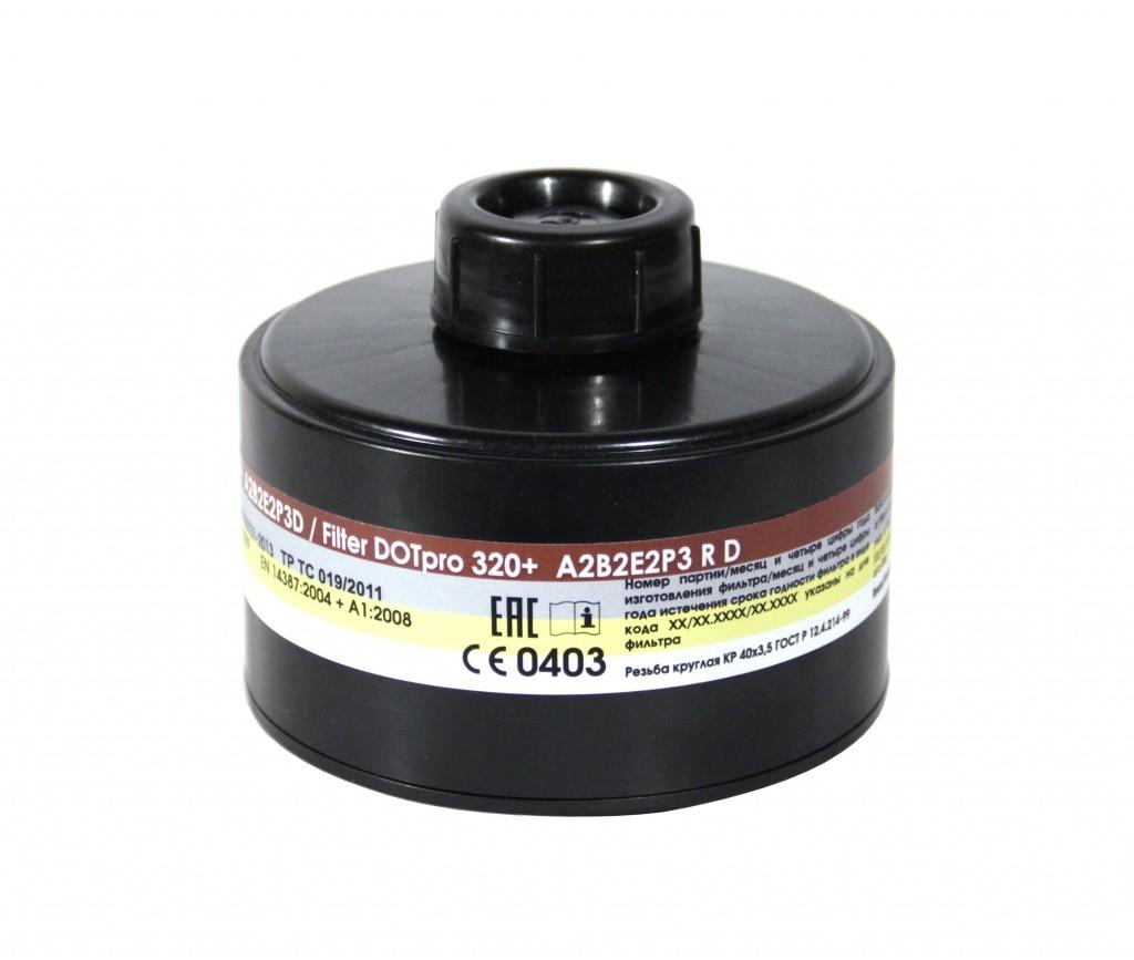 Запасной фильтр к противогазу ДОТ про 320 + марки  А2В2Е2Р3D