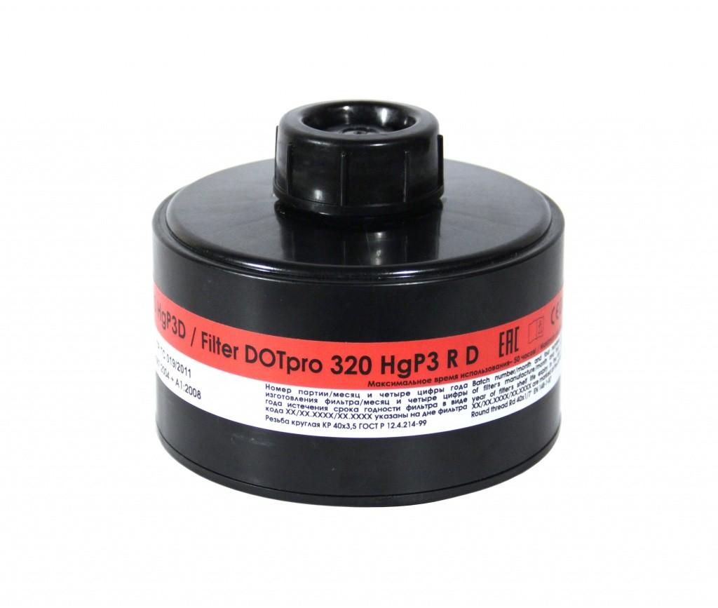 Запасной фильтр к противогазу ДОТ про 320 марки НgР3D