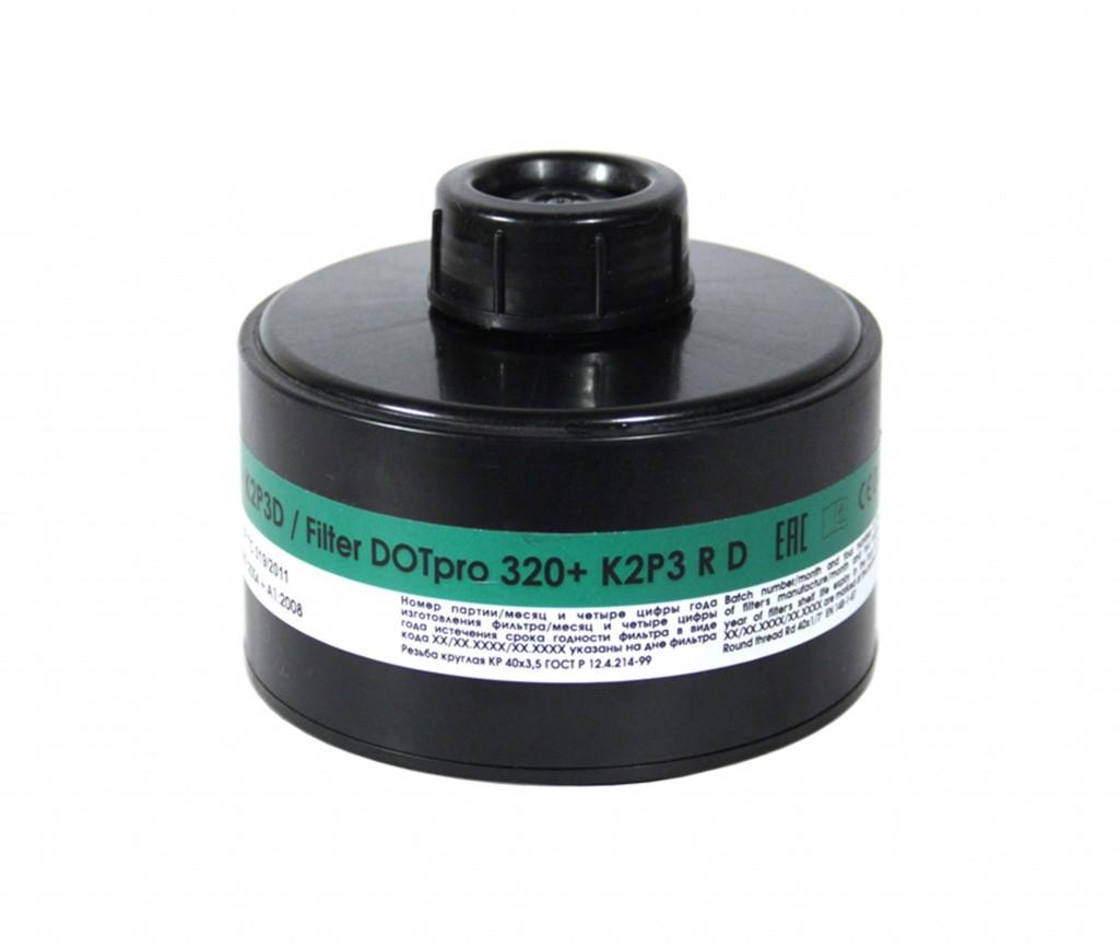 Запасной фильтр к противогазу ДОТ про 320 + марки К2Р3D