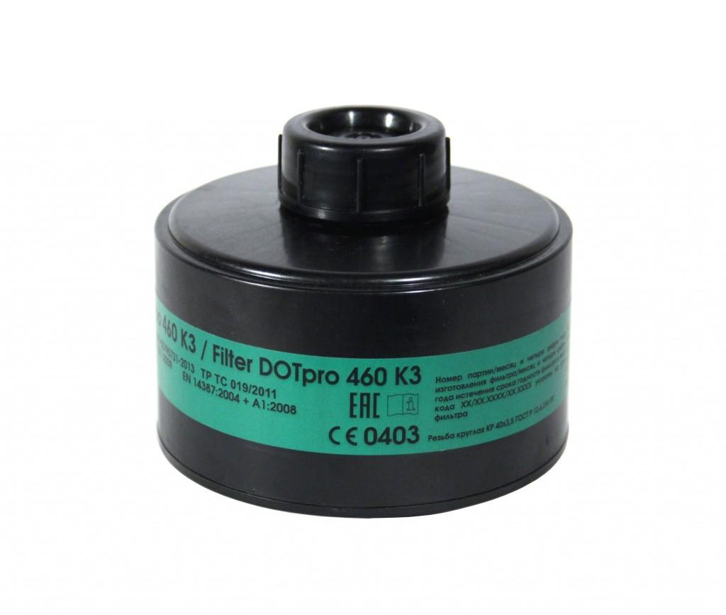 Запасной фильтр к противогазу ДОТ про 460 марки К3