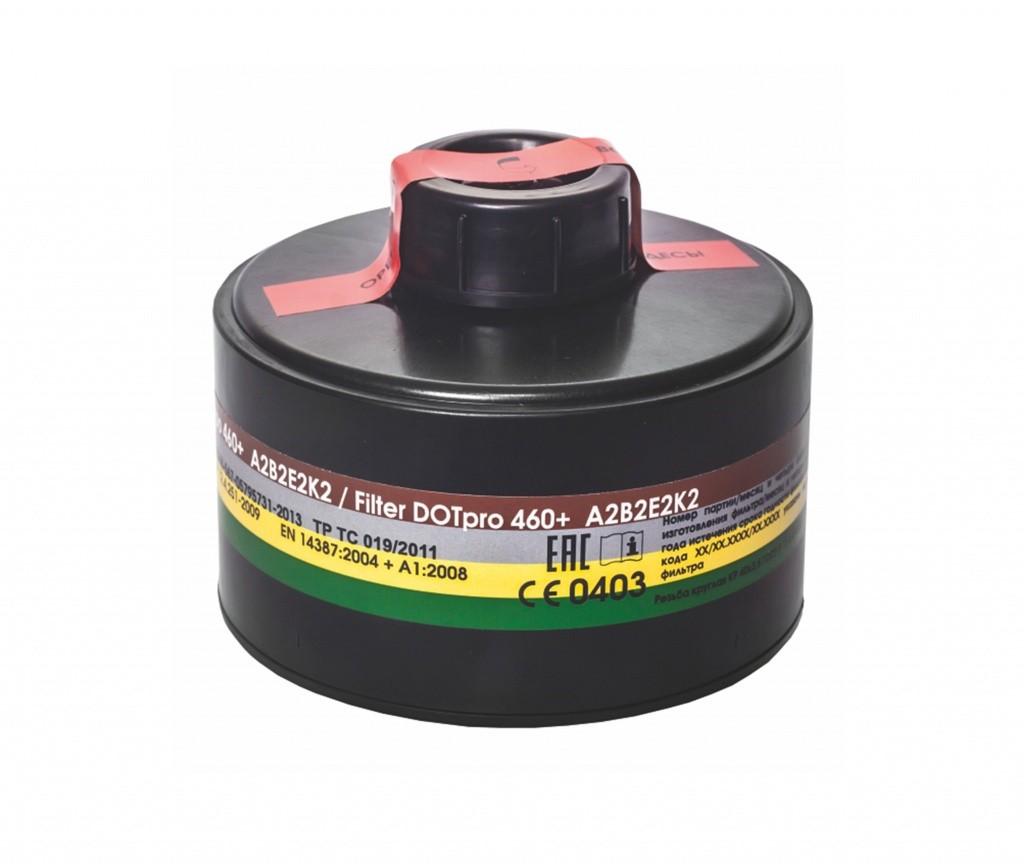 Запасной фильтр к противогазу ДОТ про 460 + марки  А2В2Е2К2