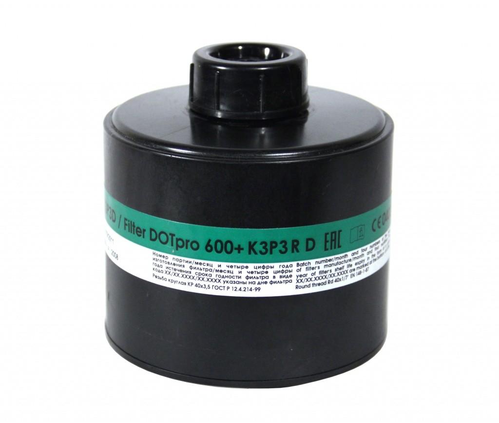 Запасной фильтр к противогазу ДОТ про 600+ марка К3Р3D