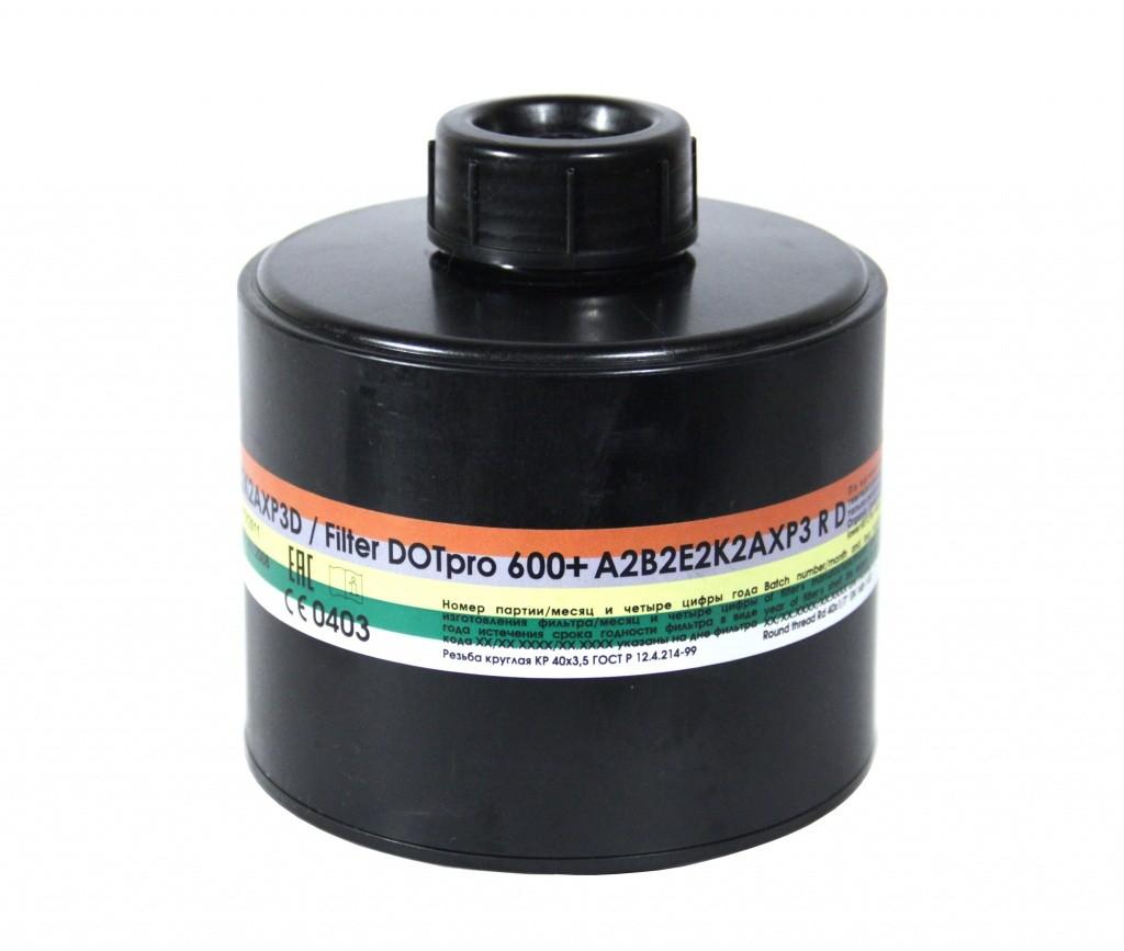 Запасной фильтр к противогазу ДОТ про 600+ марка А2В2Е2К2АХР3D