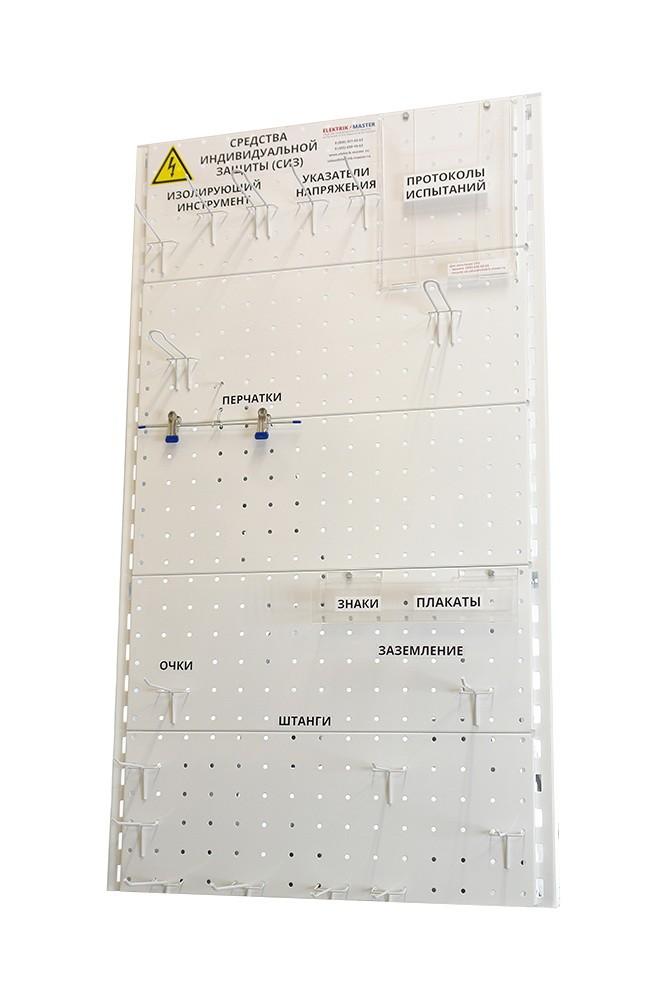Стенд ELMA107 для хранения СИЗ настенный металлический
