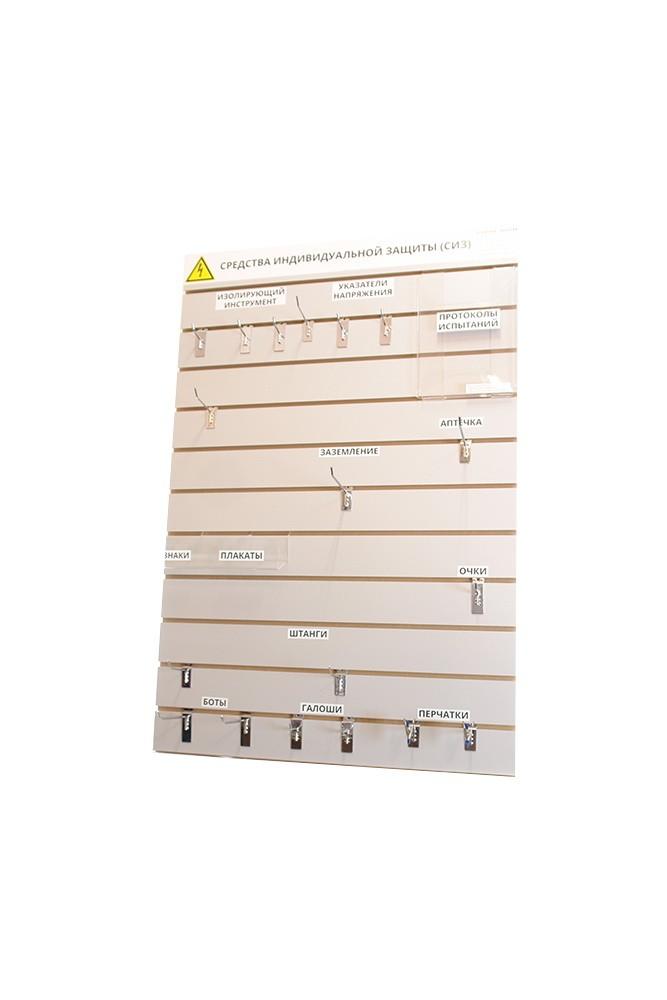 Стенд ELMA101 для хранения СИЗ настенный вертикальный