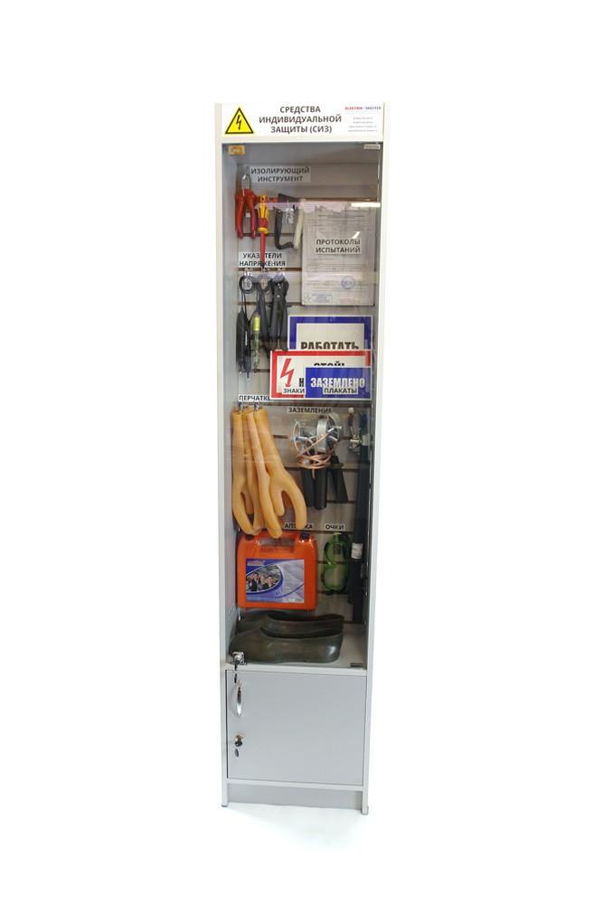 Шкаф ELMA105 для хранения СИЗ закрытый 450