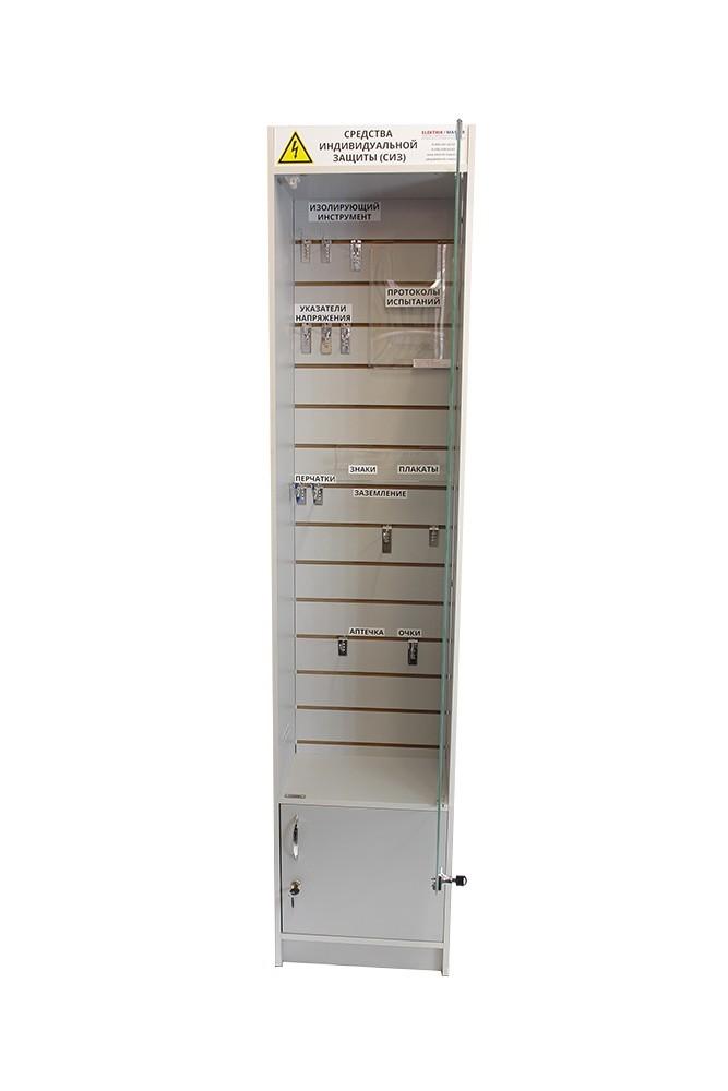Шкаф ELMA103 для хранения СИЗ открытый 450