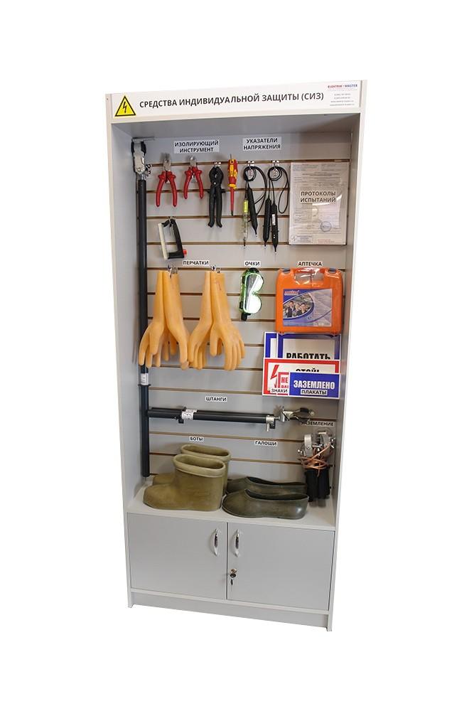 Шкаф ELMA104 для хранения СИЗ открытый 850
