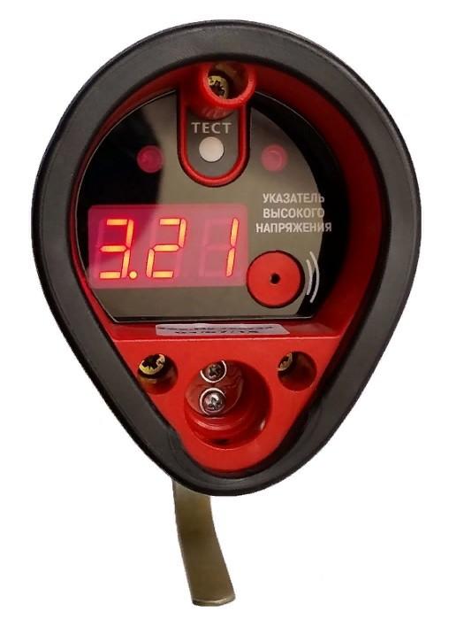 Указатель высокого напряжения цифровой Визор 10 – 110 кВ (Электроприбор)