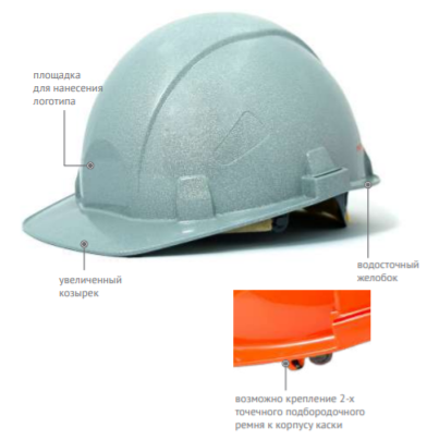 Каска защитная термостойкая СОМЗ-55 FavoriT Termo серебристая 76513