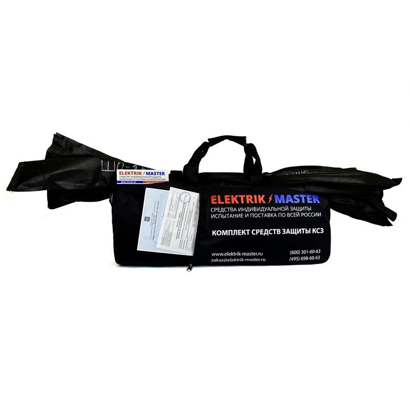 Комплект средств защиты ELMA204 для электроустановок до и выше 1000В в сумке (КСЗ-2П), с протоколами испытаний