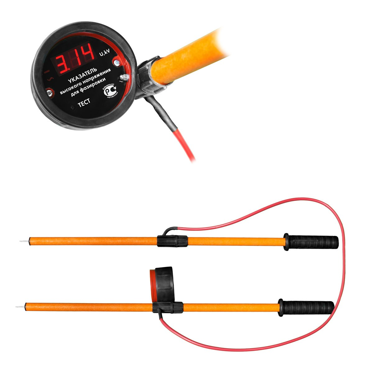 Указатель высокого напряжения для фазировки с цифровой индикацией УВНсТФ-10И (Электроприбор)