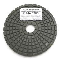 АГШК Черепашка ELMA C200
