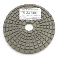 АГШК Черепашка ELMA C400