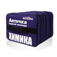 Аптечка первой помощи ХИМИКА