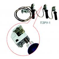 Переносное заземление ПЗРУ-1 сеч. 16 мм2, с протоколом осмотра