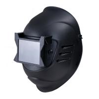 Щиток защитный лицевой сварщика НН-7 PREMIER FavoriT 2 (10) 50764