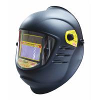 Щиток защитный лицевой сварщика НН12 CRYSTALINE ЯМАЛ FavoriT 51245