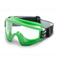 Очки защитные закрытые с прямой вентиляцией ЗП2 PANORAMA StrongGlass (2С-1,2 PС) 30237