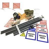 Комплект средств защиты для электроустановок выше 1000В (КСЗ-2)