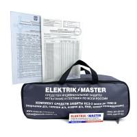 Комплект средств защиты ELMA206 для электроустановок до 1000В минимальный в сумке(КСЗ-3П), с протоколом испытаний