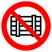 Знак запрещающий P12 Запрещается загромождать проходы и (или) складировать (Пленка 200 х 200)